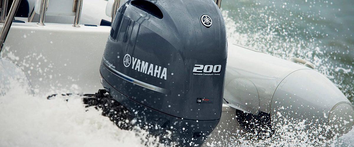 BOat World Yamaha outboards